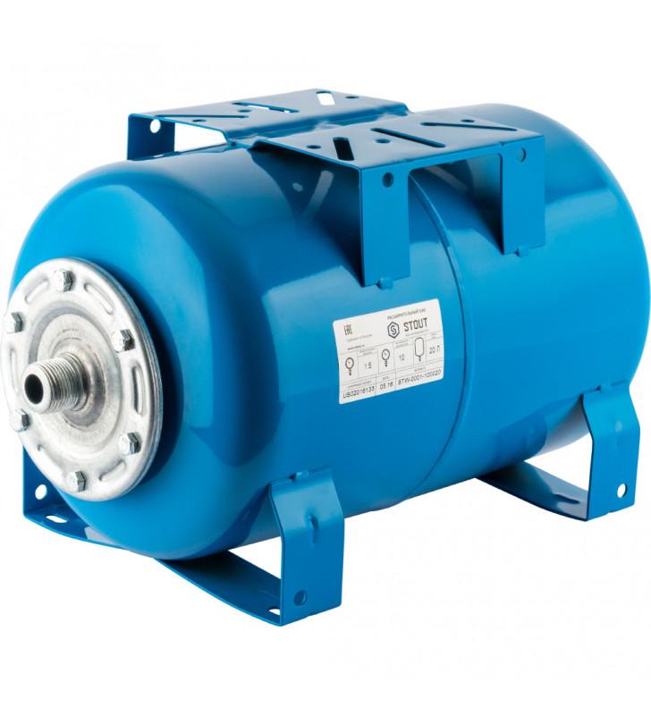 Гидроаккумулятор Stout STW-0001-100020 горизонтальный