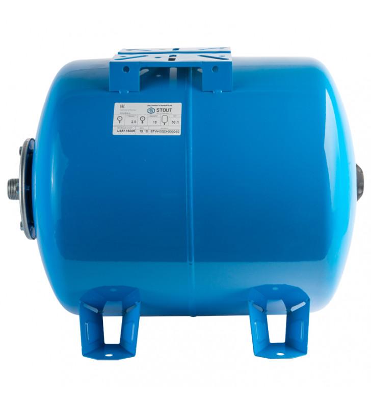 Гидроаккумулятор Stout STW-0003-000050 горизонтальный