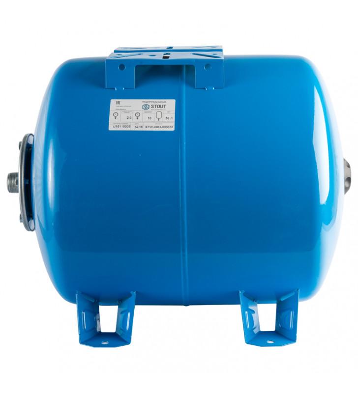 Гидроаккумулятор Stout STW-0003-000100 горизонтальный