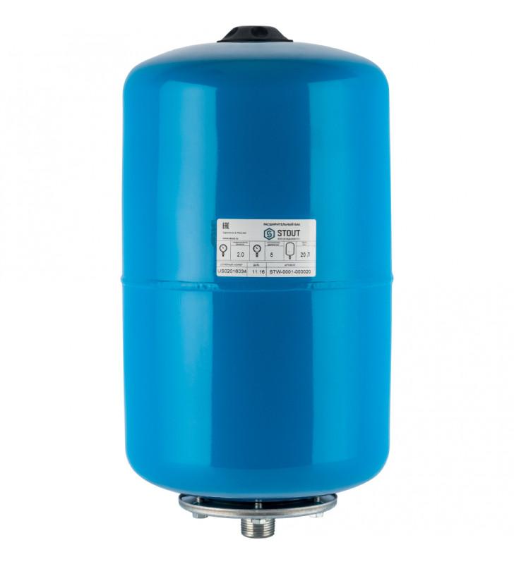 Гидроаккумулятор Stout STW-0001-000020 вертикальный