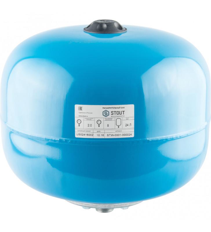 Гидроаккумулятор Stout STW-0001-000024 вертикальный
