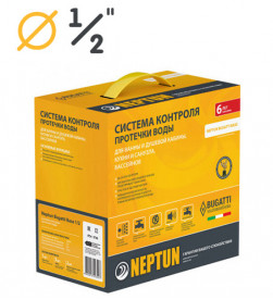 "Neptun Bugatti Base 1/2""   Проводная система контроля от протечки воды"