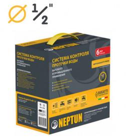 "Neptun Bugatti ProW 1/2""   Проводная система контроля от протечки воды"