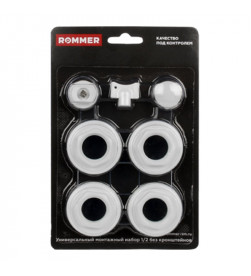 Монтажный комплект Rommer 3/4 (RAL9016) без кронштейнов