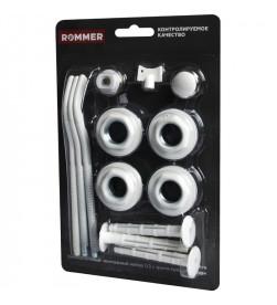 Монтажный комплект Rommer 1/2 (RAL9016) c 3мя кронштейнами