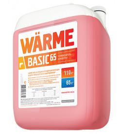 Теплоноситель для систем отопления Warme Basic 65 (10кг)